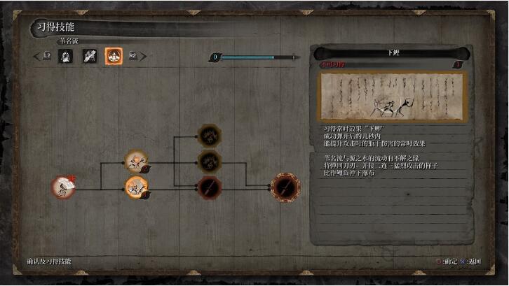 laoshu7.jpg